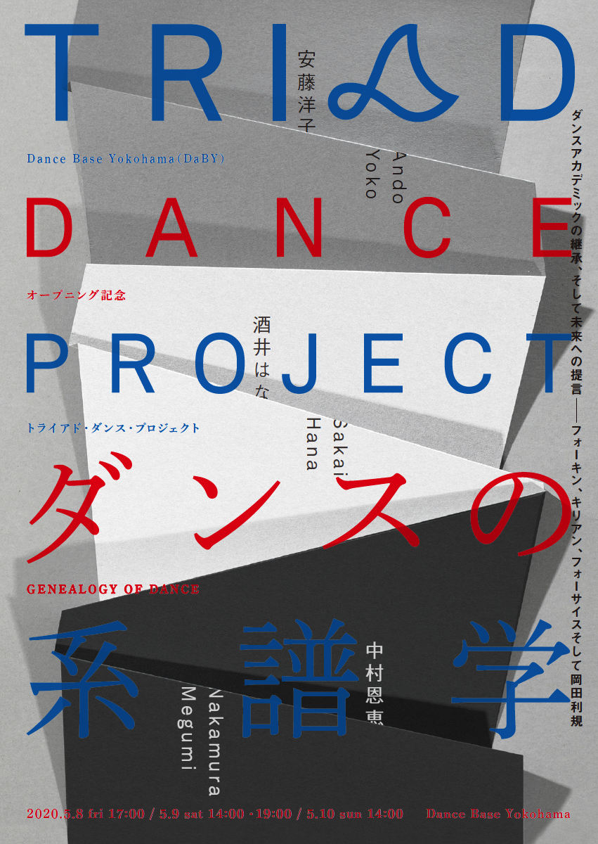 TRIAD DANCE PROJECT